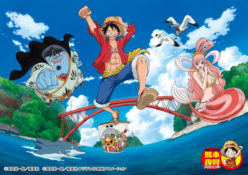 ONE PIECEグッズなどが当たる!宿泊者限定限定キャンペーン 抽選会開催中!!
